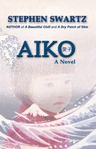 Aiko (2015)